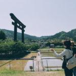 紀南Good編集部の活動